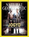 JOGYO image