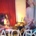 Atomsk image