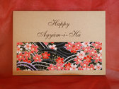 Original Specialty Card Sets photo