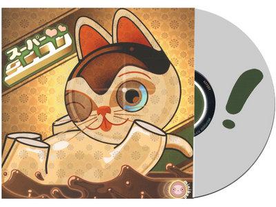 Super Minikon - Kirakira 'Classic' CD main photo
