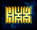 HuuHaa image