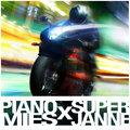 Pianomies x Super Janne image