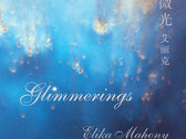 Sheet Music - Final Journey (Glimmerings) + music photo