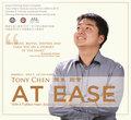 Tony Chen image