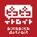 Piko Piko Detroit image