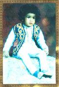 King Khan image