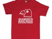 The Ramisco Maki Maki Rocking Horse - Eagle Tee photo