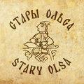 Stary Olsa image