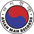 Asian Man Records image