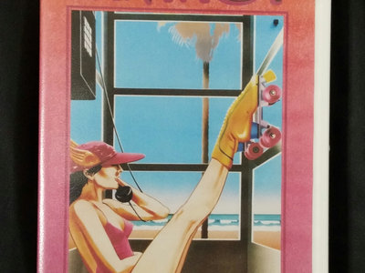 Luxury Elite 'Fantasy' VHS main photo