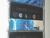 ESPRIT Classics Vol 1 (Cassette) photo