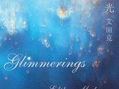 Sheet Music - Daybreak (Glimmerings) + music photo