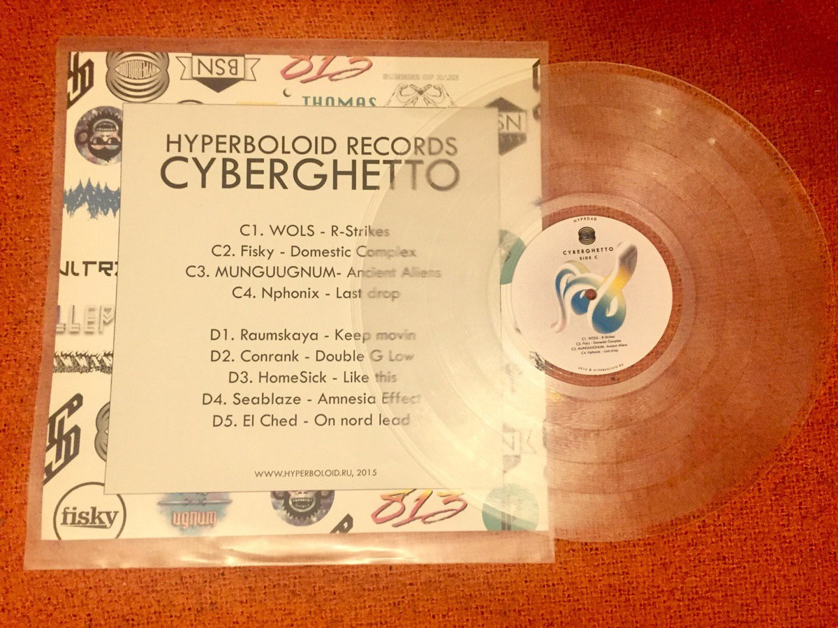 Ru customer account/downloader - Strictly 1 Per Customer We Only Have 2 Left Includes Unlimited Streaming Of Cyberghetto Via The Free Bandcamp App Plus High Quality Download In