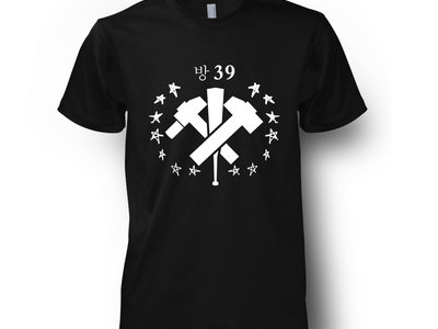 Room 39 Hammer Time Black & White Tee main photo