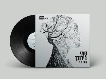 Vinyl main photo