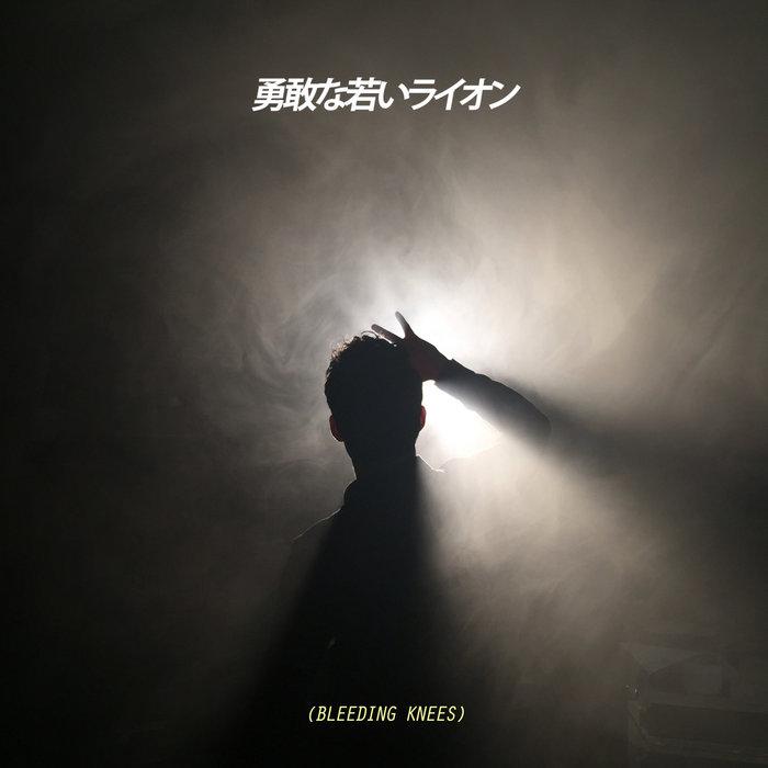 Bleeding Knees EP cover art