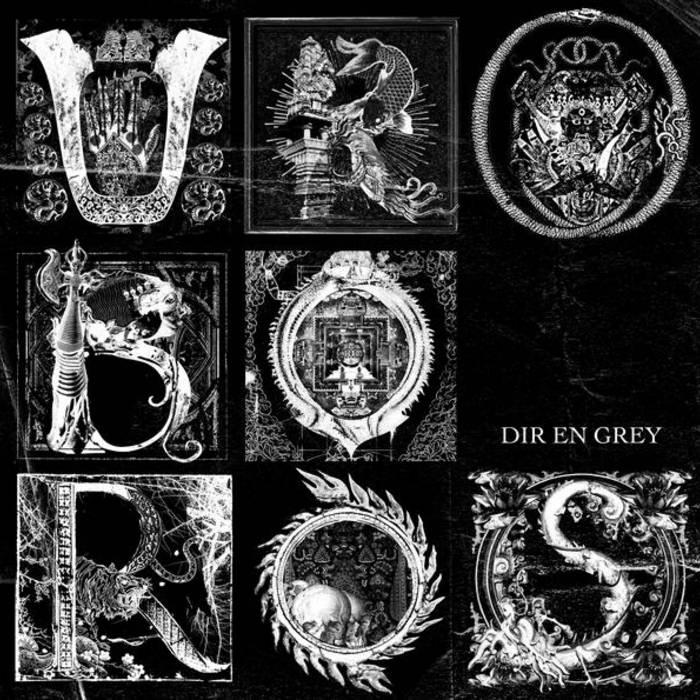 UROBOROS cover art