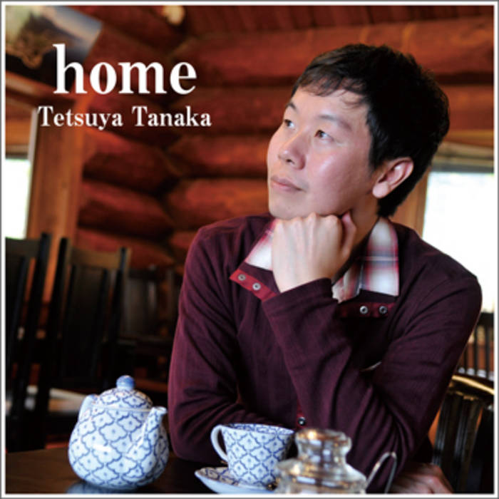 home -expand edition- cover art