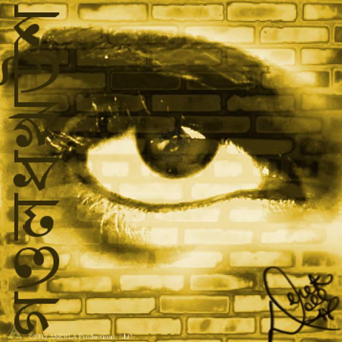 GOLDRUSH cover art
