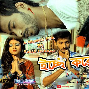 Download Lagu Mp3 Kolkata Bangla Movie Song 2014