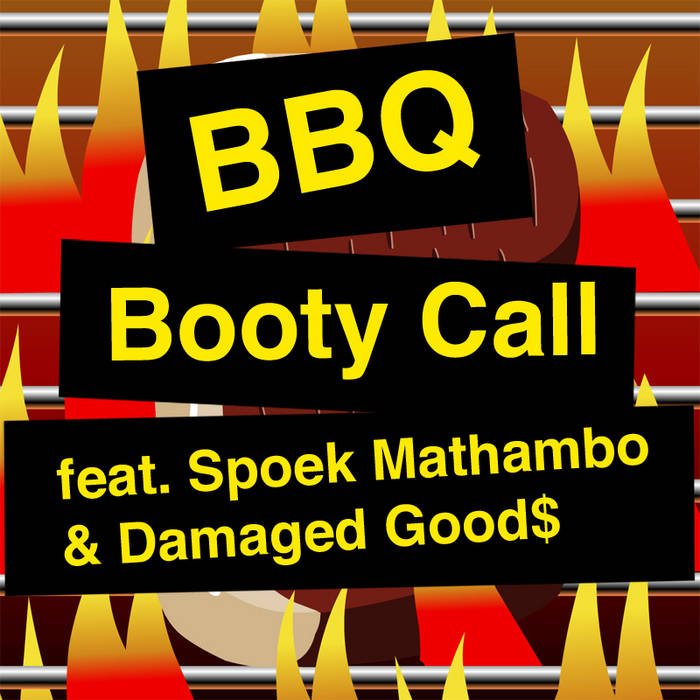 Booty Call cover art