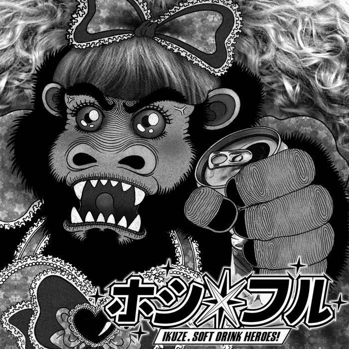 IKUZE, SOFT DRINK HEROES! cover art