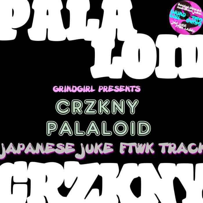 PALALOID.E.P. cover art