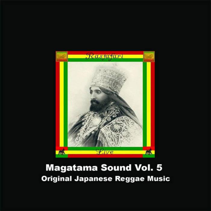 Magatama Sound Vol.5 cover art