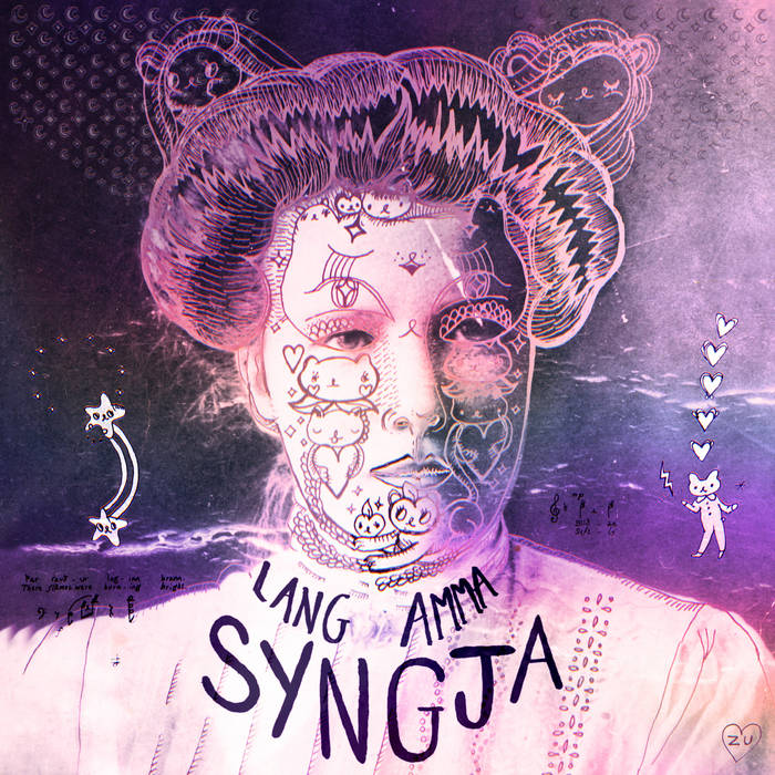 Lang Amma cover art