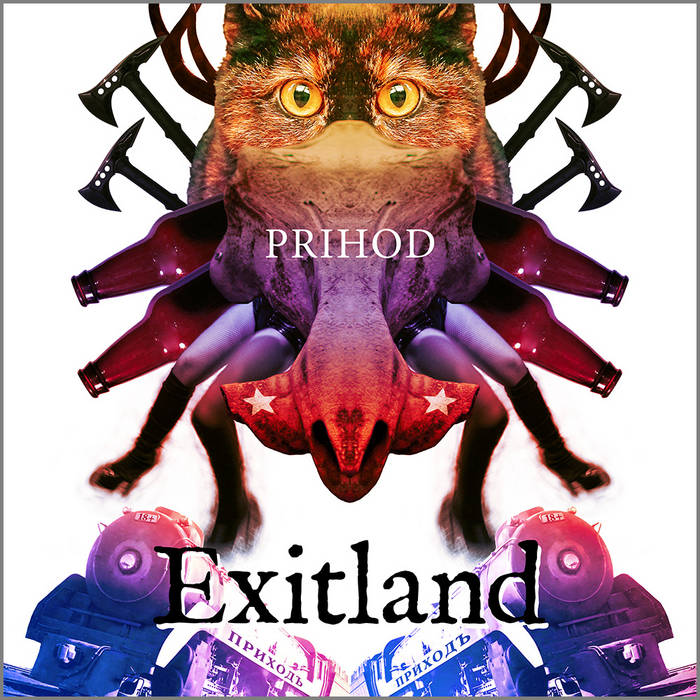 Prihod cover art