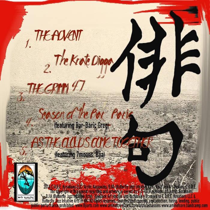 """Amin& Saga: """"Haiku Samurai"""" cover art"""