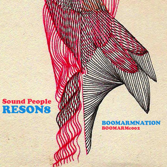 RESON8 cover art