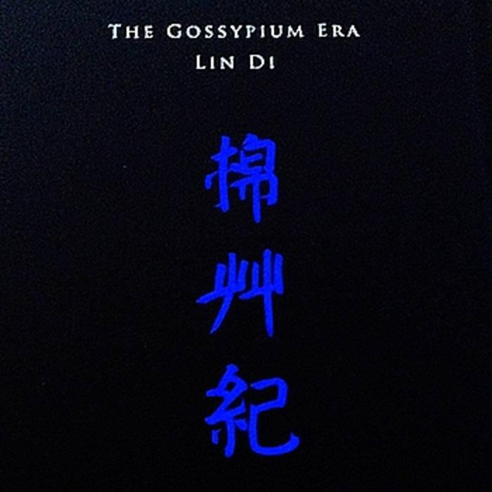 The Gossypium Era cover art