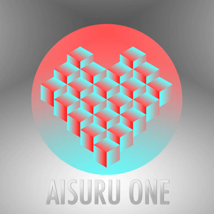 AISURU ONE cover art