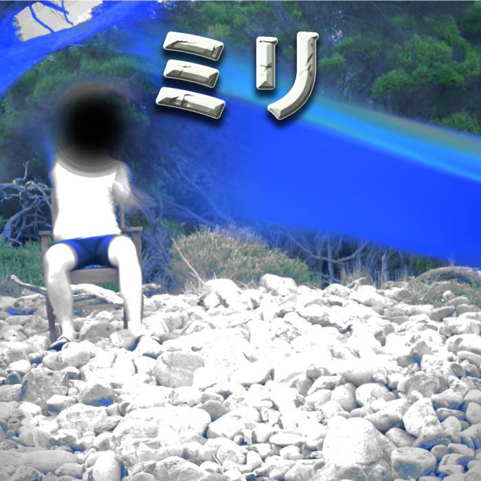 AIO1 cover art