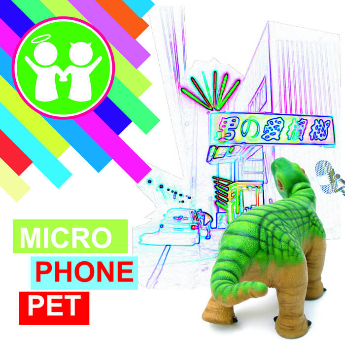 Microphonepet cover art