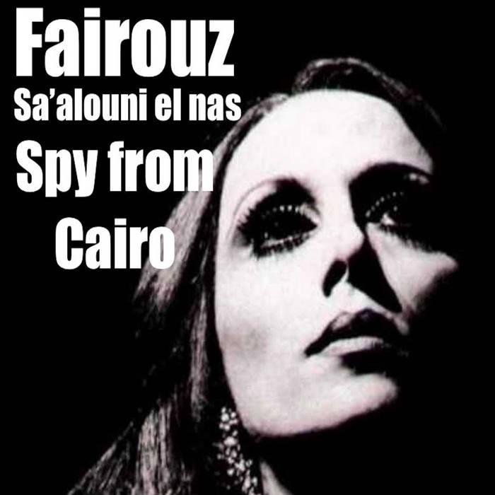 Sa'alouny el nas cover art