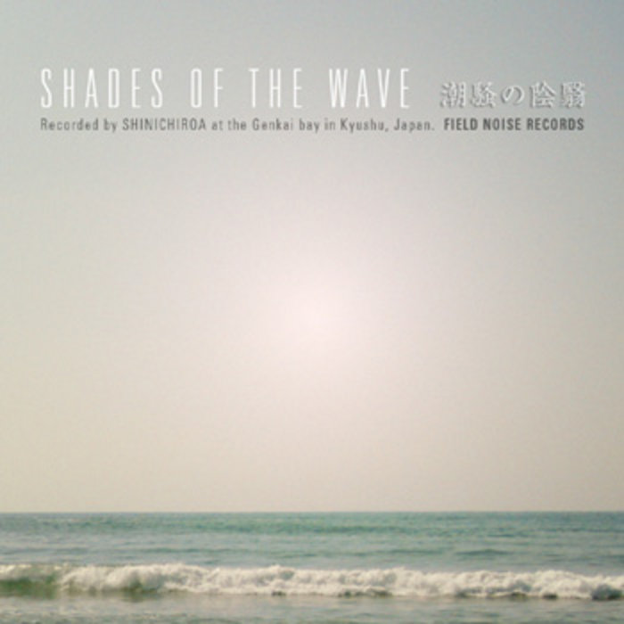 Shades of the wave cover art