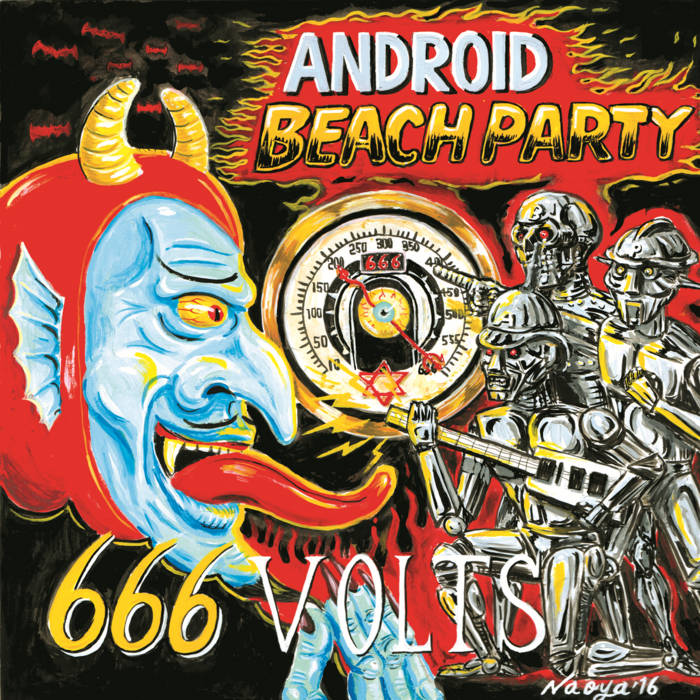 666 Volts cover art