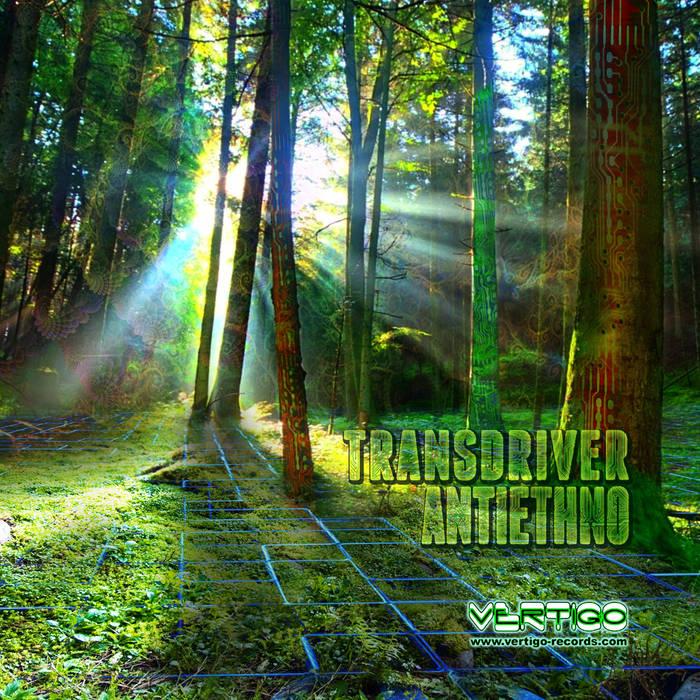 Antiethno EP cover art