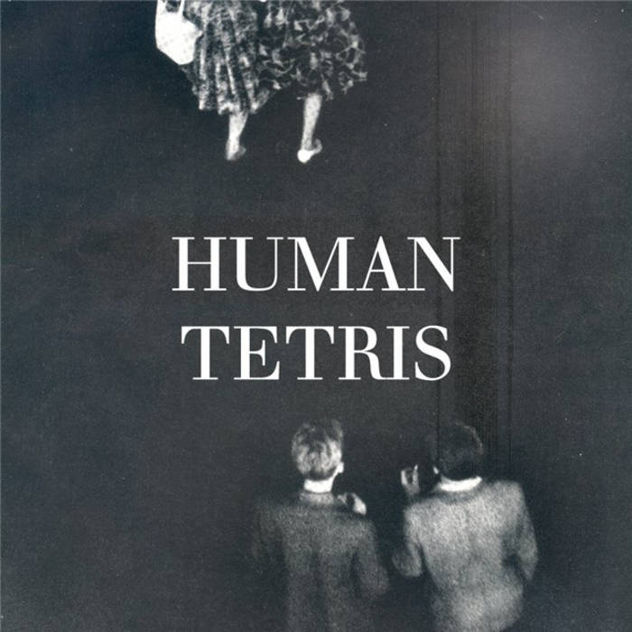 Human Tetris EP cover art
