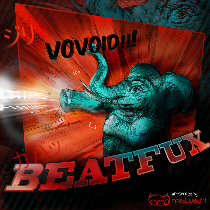 VOVOID EP cover art
