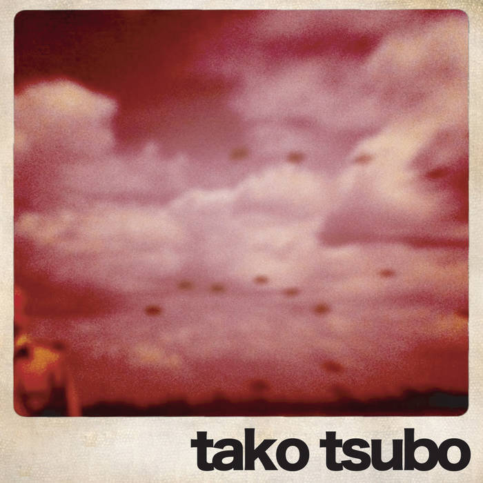tako tsubo EP cover art