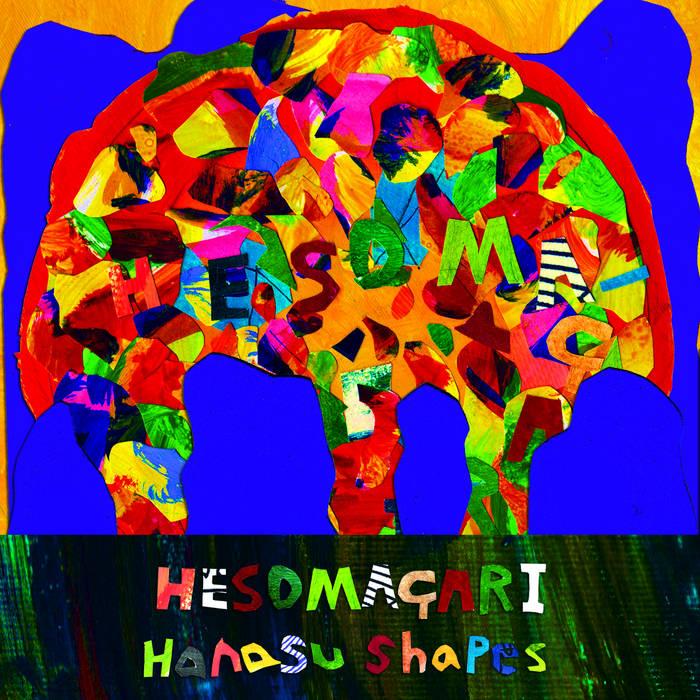 Hanasu Shapes cover art