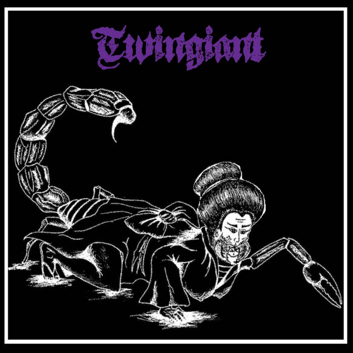 Twingiant Demo 2016 cover art