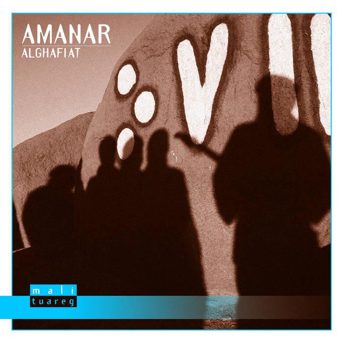 Alghafiat cover art