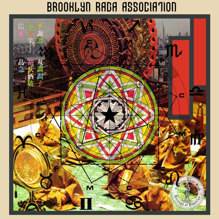 Brooklyn Raga Association cover art