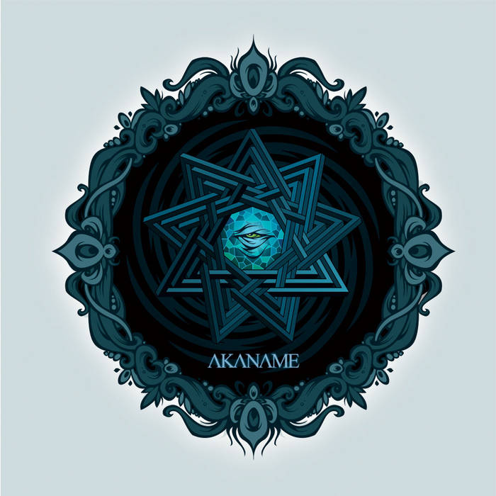 Akaname (2010) cover art