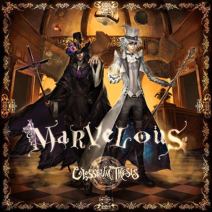 Marvelous cover art