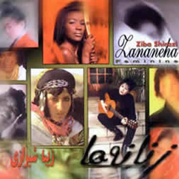 ZANANEHA cover art